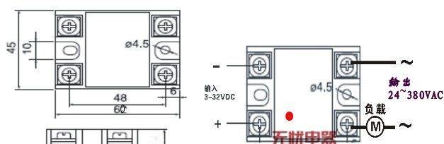 固态继电器 阳明fotek