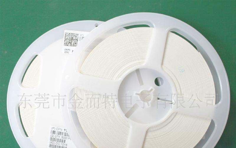 供应贴片电容电阻,二极管,插件电容器