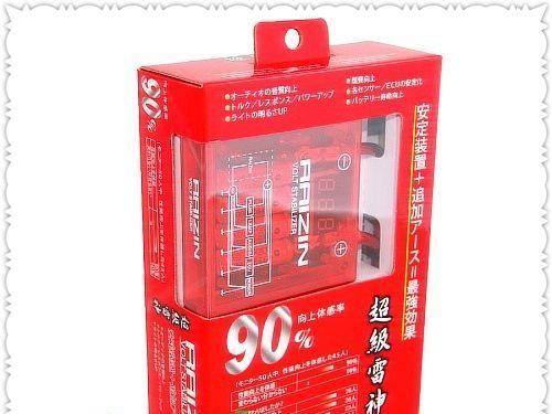 90%红色超级雷神电子整流器/带数显/带地线/汽车电池/电子稳压器