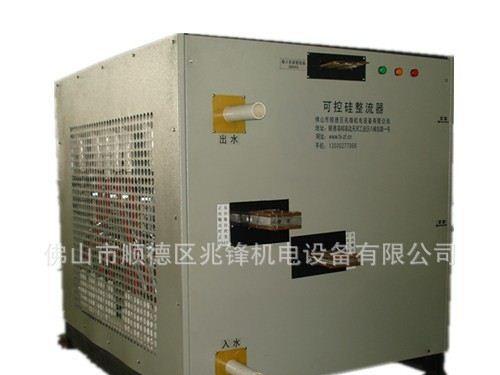 供应KGFB风冷可控硅整流器