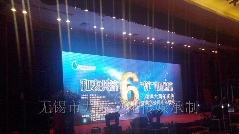 专业杭州LED电子显示屏出租,P5高清全彩LED显示屏租赁-led电子显