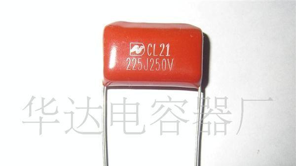 cl21电容cl21电容器CL21系列薄膜电容器