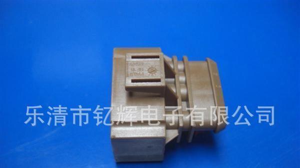 【厂家直销】高品质大众汽车连接器