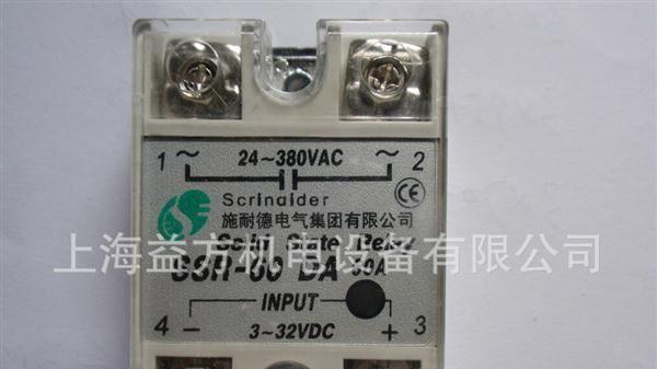 scrinaider施耐德固态继电器ssr-60da