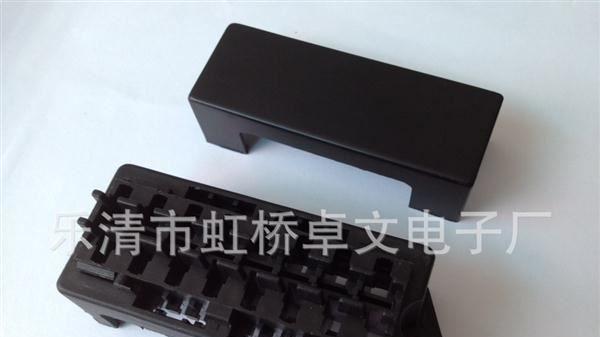 供应汽车保险丝盒bx2081/黑色/8路汽车保险盒