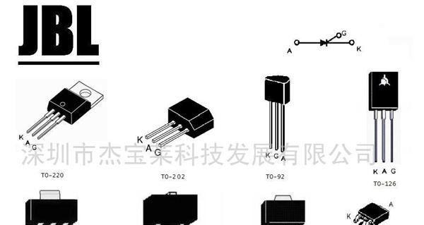 宝生琉璃bt_供应4a双向可控硅(bt136-600e)