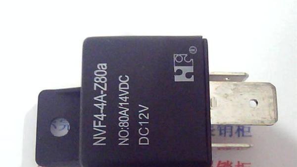供应福特继电器nvf4-4a-z80a