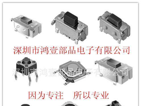 厂家供应usb连接器 全系列USB 深圳USB连接器