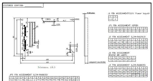 应240128白底黑字液晶屏 lcd显示屏 lcd模块 lcm 240128