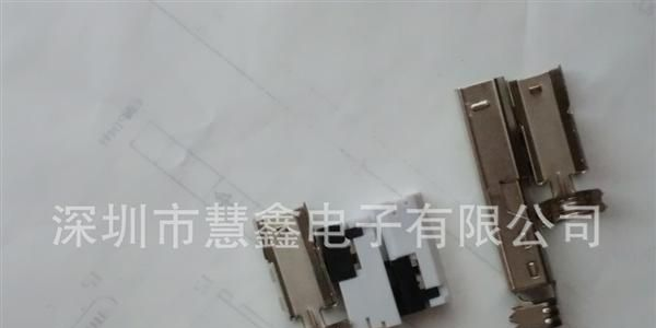 usb连接器 手机电脑连接器,转接头mini5p刺破式(图)