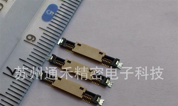 现货供应I-PEX 20373-030E原厂正品板端连接器