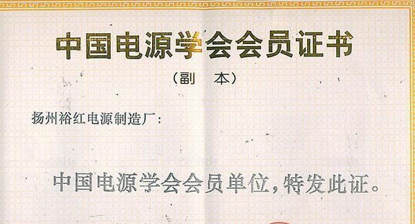 供应2000A可控硅直流电源【100%满载工作 国家认证】