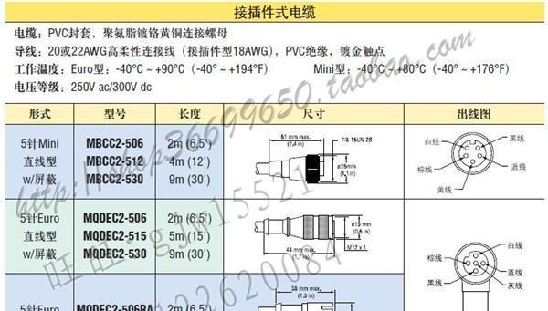 施耐德 光电开关 传感器 带电缆接头 预接线连接器 xzc p1241l2
