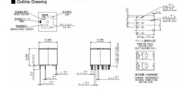 4脚12v继电器接线图_4脚继电器接线图