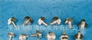 硅整流底座 硅整流器铜座 配件 厂家直销 欢迎来电