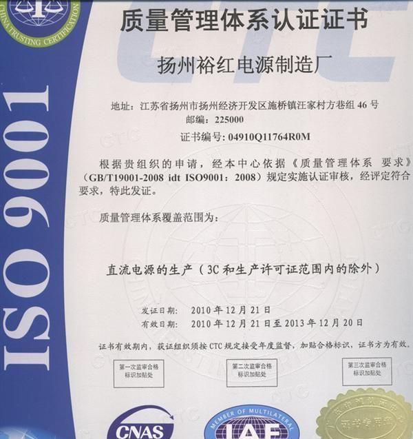 供应1000A/1500A可控硅整流器【国家认证 特价直销】