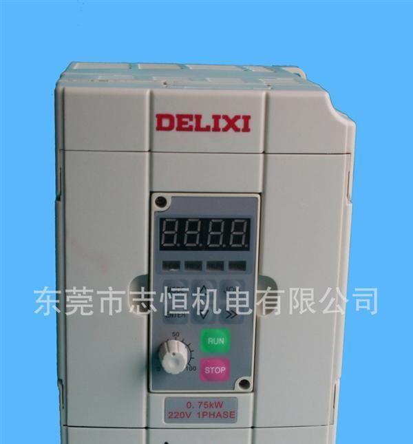 供应变频器 节能省电变频器 德力西变频器 0.2KW变频器图片