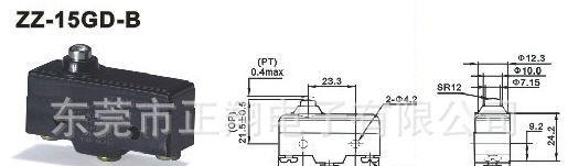 供应ZZ-15GD 大电流微动开关 防水微动开关