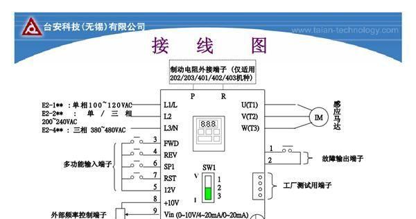 水泵变频器接线图 图片:plc与变频器接线图工频转变频器接线图 台达