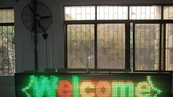 半户外P10双色LED字幕机
