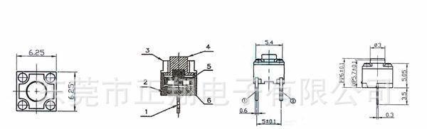 供应6.25*6.25插件式轻触开关 防水轻触开关