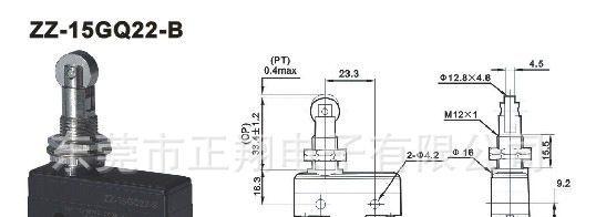 电源微动开关 ZZ-15GQ22 防水微动开关