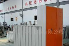 可控硅整流器/电镀电源