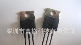 IRF840 TO-220 IR原装 现货 热销