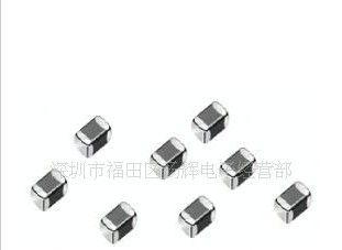 1206贴片高压电容,高压电容供应商