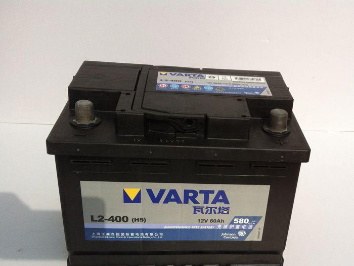 汽车电池瓦尔塔蓄电瓶46B24L好吗 怎么查真伪 轩逸 逍客 立威图片