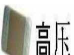 供应网络通信专用贴片高压电容原装进口大量库存