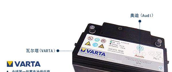 哪里有瓦尔塔蓄电池可辨真伪 L2 400 60AH蓄电池电瓶图片