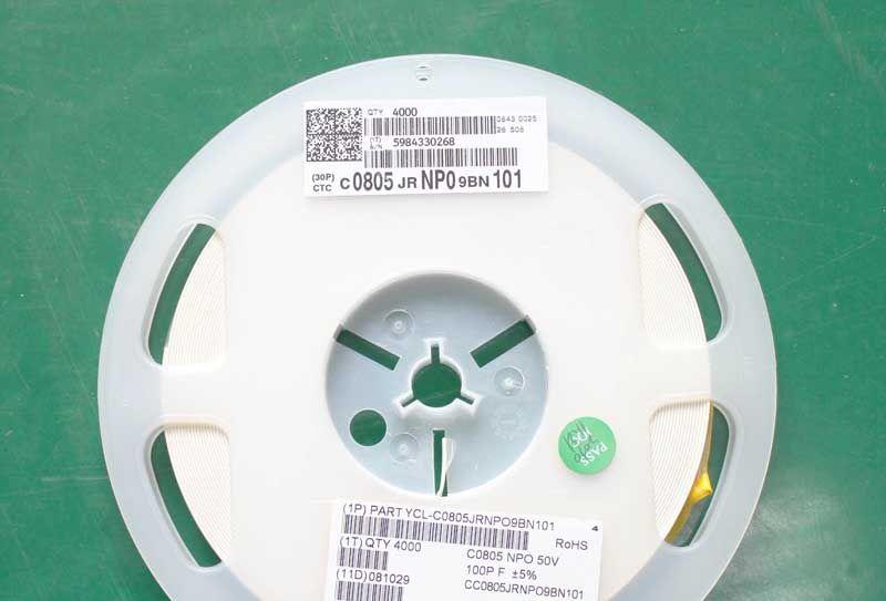 供应0805贴片电容 TDK 三星 国巨 风华等