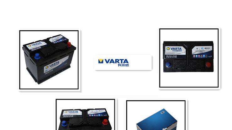 瓦尔塔蓄电池电瓶 汽车电池55D23L 辩真伪图片