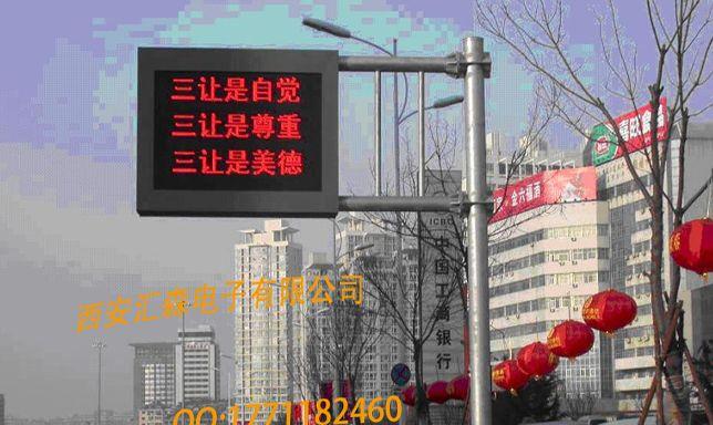 供应陕西西安LED电子显示屏 舞台背景屏 P16户外单色LED显示屏报价