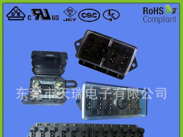 多路汽车保险丝盒kt-53,kt-54,kt-56透明外盖多座/玻璃保险丝