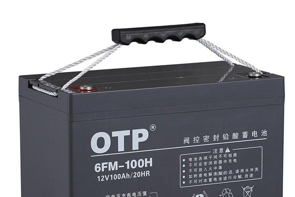 6FM 65 12V,65AH 20HROTP铅酸蓄电池