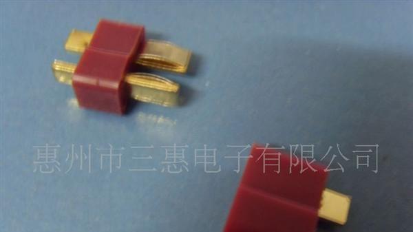 1a锂电池专用充电板 充电模块 锂电池充电器 mini usb接口迷你usb  信图片