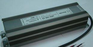 厂家直销供应12V100W防水开关电源、LED灯电源、防水等级IP67