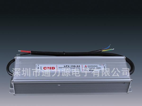 LEDIP67 12V. 24V 恒压 150W LED防水开关电源