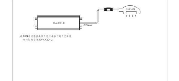 meanwell电源 hlg-80h-c350 明纬LED驱动防水开关电源80w 350m...
