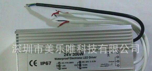 供应防水开关电源 不防水电源12V/24V,300W 监控开关电源