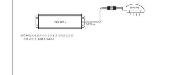 meanwell电源 hlg-60h-c350 明纬LED驱动防水开关电源60w  350...
