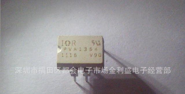 PVA1354  IR   DIP4  现货特价热卖