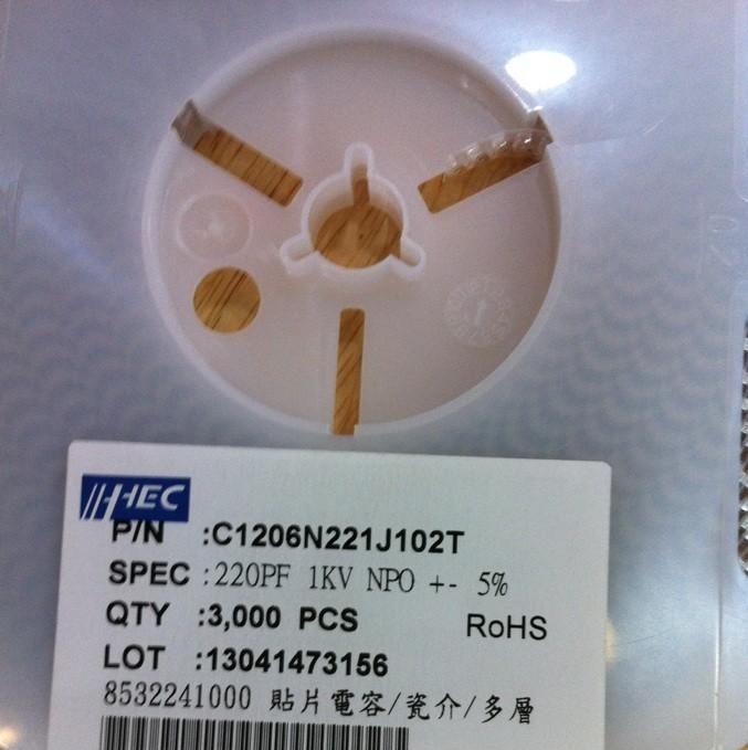 贴片高压电容UTC全系列 1206 331K 1KV