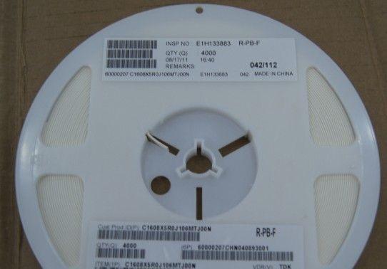 供应贴片陶瓷电容器C1608X5R0J106MTJ00N