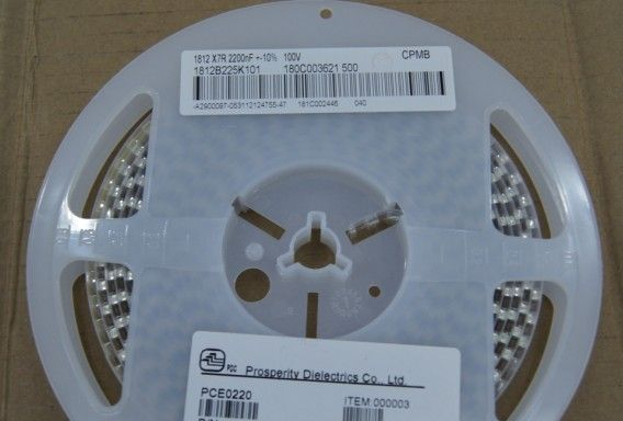 供应贴片高压电容器1812B225K101