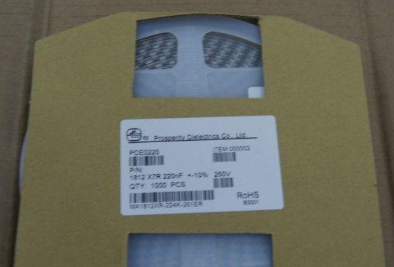 供应贴片高压电容器1812B224K251