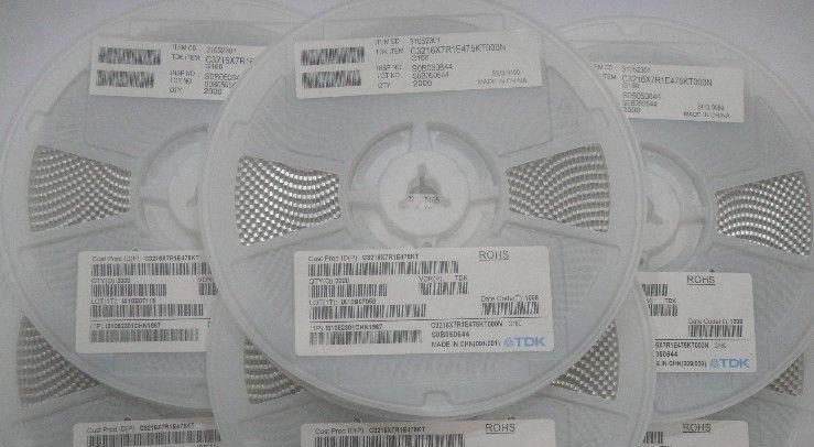 供应高压贴片电容1206-102K/2KV-10%