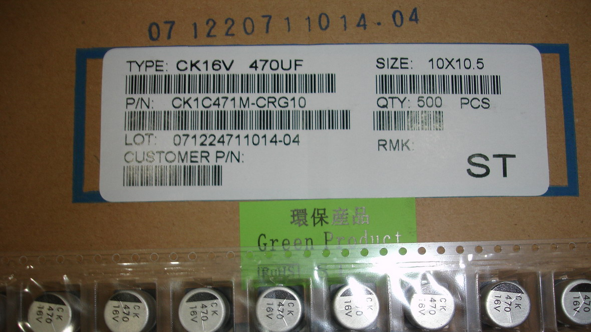 供应ST先科贴片铝电解电容